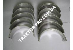 Вкладыши коренные (10 поз) QC 495 T50 ДТЗ-504
